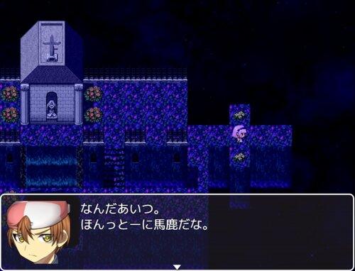 怨恨ヴィーゲンリート 最期の子守唄(後編) Game Screen Shot4