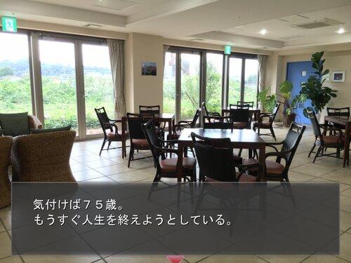 シニアクエスト Game Screen Shot2