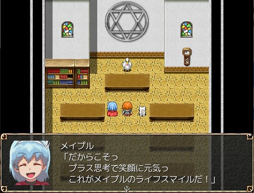 Act2ベルナイトとルナの騎士 Game Screen Shot3
