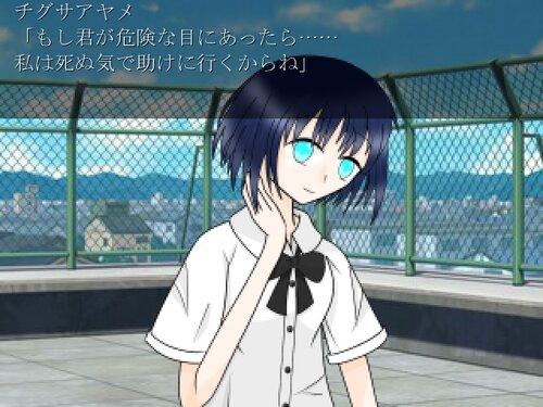 メンヘラちゃんとヤンデレちゃんの違いが死ぬほどわかるゲーム Game Screen Shot2
