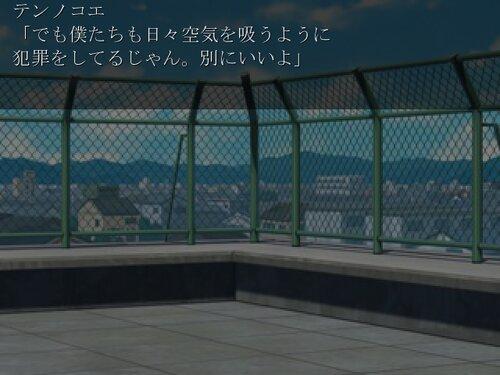 メンヘラちゃんとヤンデレちゃんの違いが死ぬほどわかるゲーム Game Screen Shot4