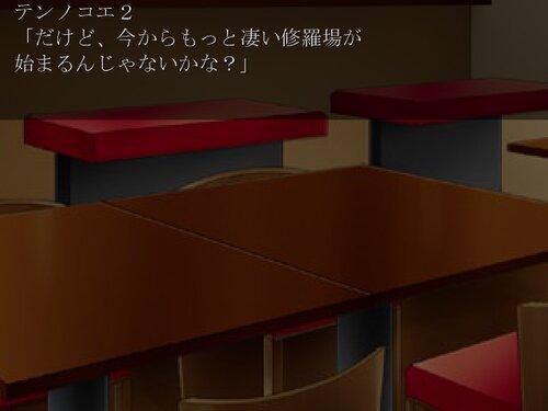 メンヘラちゃんとヤンデレちゃんの違いが死ぬほどわかるゲーム Game Screen Shot5