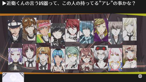 ギセイヒーロー/第一章完結 Game Screen Shot2