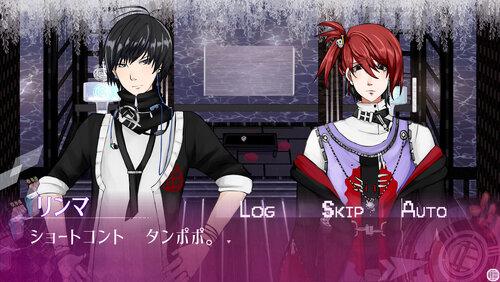 ギセイヒーロー/第一章完結 Game Screen Shot5