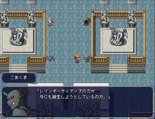 Rainbow tear's3(トライアル版) Game Screen Shot1