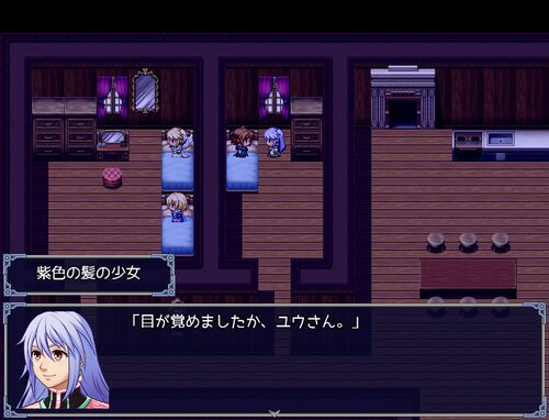 Rainbow tear's3(トライアル版) Game Screen Shot2