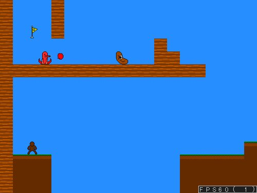 エアレイダー直太朗 Game Screen Shot2