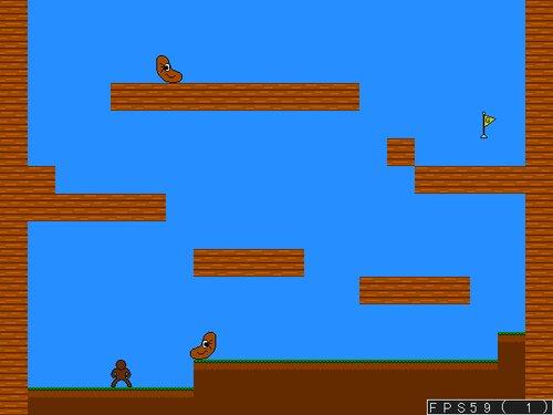 エアレイダー直太朗 Game Screen Shots