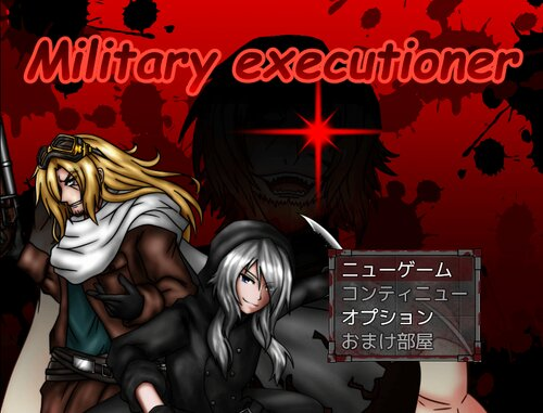 Military executioner Game Screen Shots