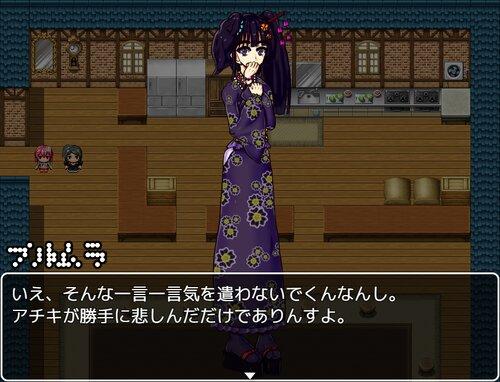 ドールリコレクト Game Screen Shot3