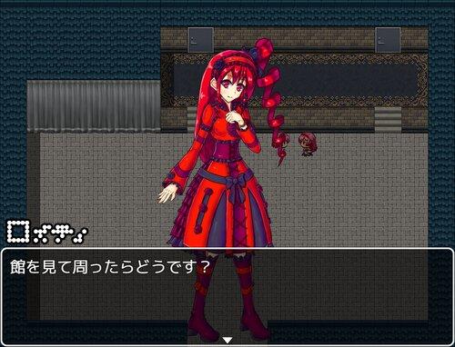 ドールリコレクト(推理デスゲーム)(第壱幕) Game Screen Shot4