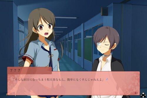 ナナツモリ Game Screen Shot2