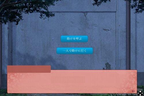 ナナツモリ Game Screen Shot3