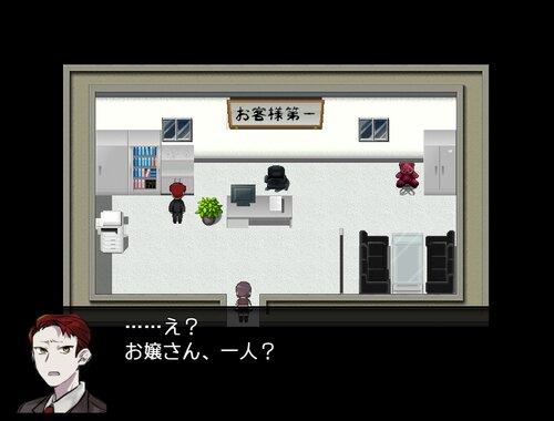 そして春は灰になる Game Screen Shot4