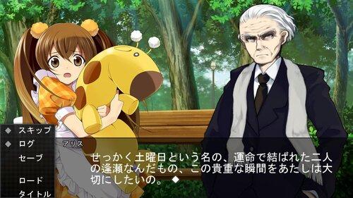 おじいちゃんとまごむすめ Game Screen Shot1