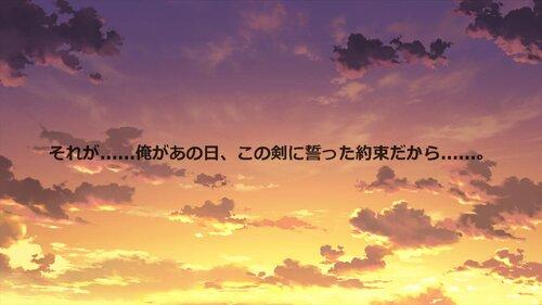 おじいちゃんとまごむすめ Game Screen Shot3