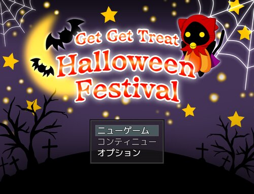 Get Get Treat Halloween Festival Game Screen Shot2