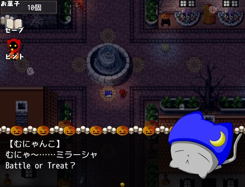 Get Get Treat Halloween Festival Game Screen Shot3