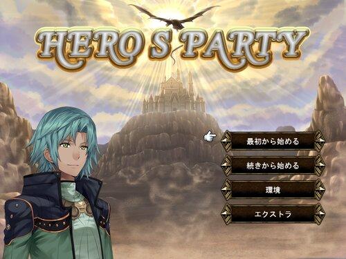 ヒーローズパーティ Game Screen Shot