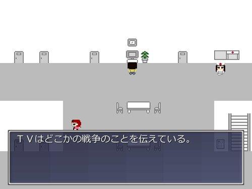 学習室で Game Screen Shot4