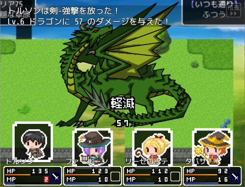 Lx ver1.5.1【縦スクロール型ハクスラRPG】DL版 Game Screen Shot1