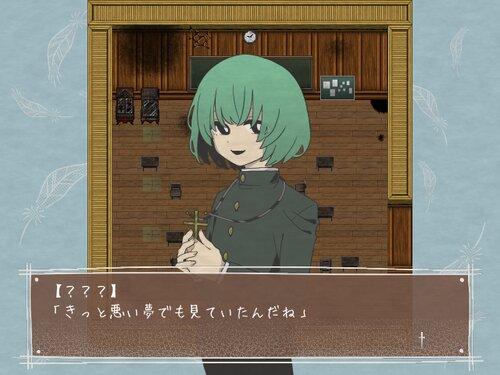 恵愛の天使は。 Game Screen Shot2