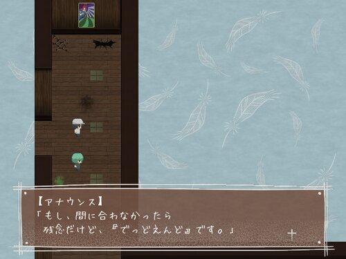恵愛の天使は。 Game Screen Shot3