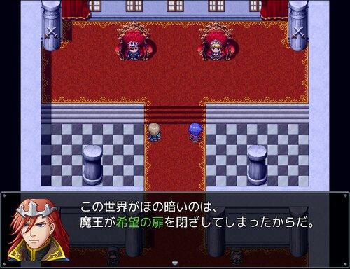 RPGランドへようこそ! Game Screen Shot1