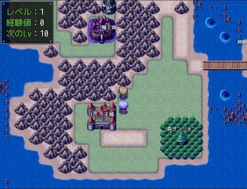 RPGランドへようこそ! Game Screen Shot2