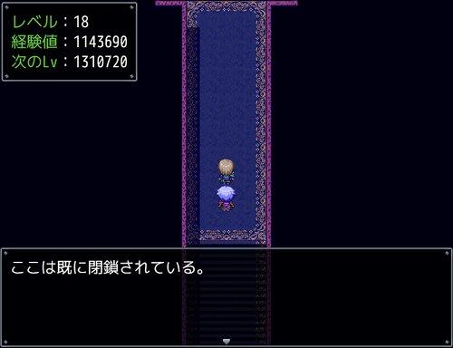 RPGランドへようこそ! Game Screen Shot4