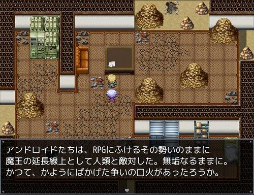 RPGランドへようこそ! Game Screen Shots