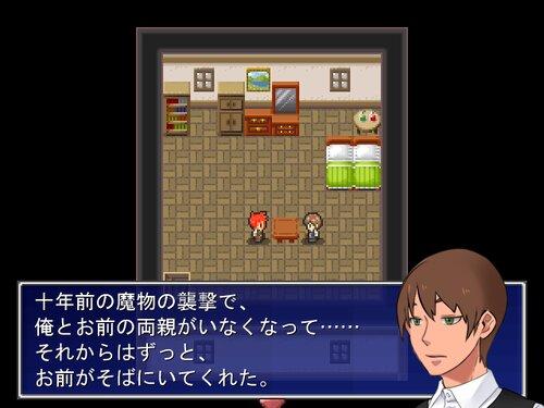ありがちロープレ(BL) Game Screen Shot1