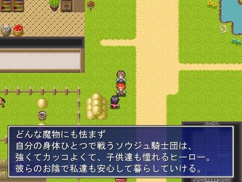ありがちロープレ(BL) Game Screen Shot2