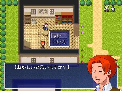 ありがちロープレ(BL) Game Screen Shot3