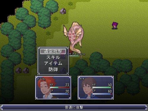 ありがちロープレ(BL) Game Screen Shot4