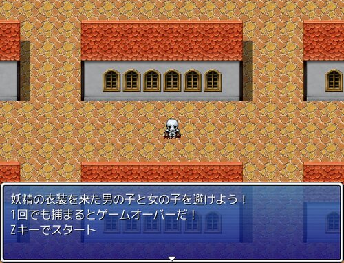 ハロウィン避け Game Screen Shot