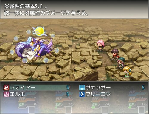再会へのキセキ~1st Tragedy~ Game Screen Shot3