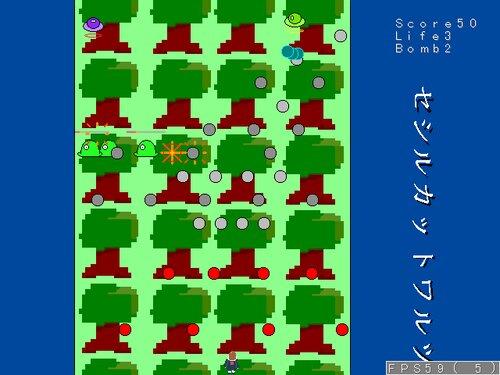 セシルカットワルツ Game Screen Shot1