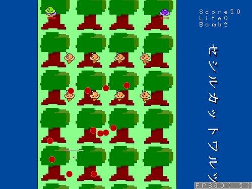 セシルカットワルツ Game Screen Shot3