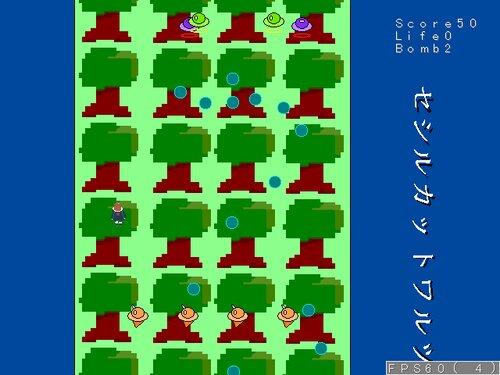 セシルカットワルツ Game Screen Shot4