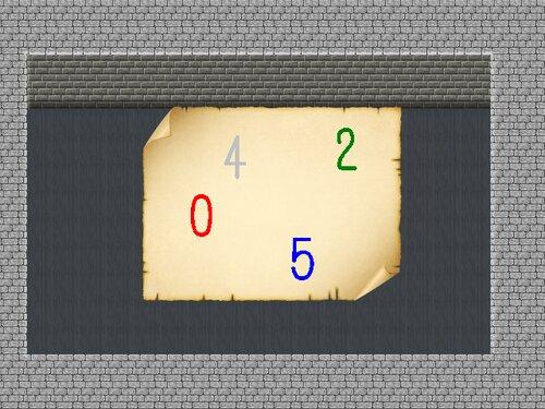 義賊は這い上がる2 Game Screen Shot1