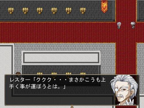 義賊は這い上がる2 Game Screen Shot3