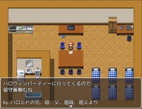 ハロウィンぼっち Game Screen Shot2