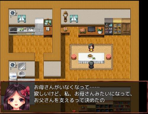 娘を殺してその死体を描く画家の話R Game Screen Shot2