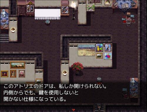 娘を殺してその死体を描く画家の話R Game Screen Shot4