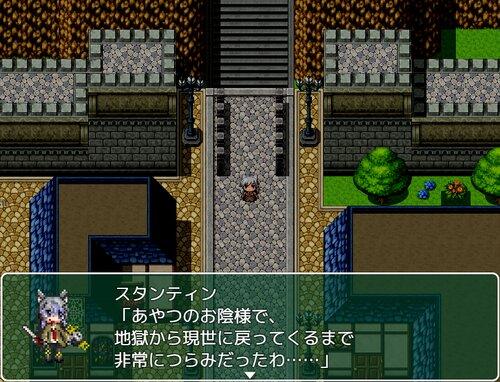 牙狐スタンティン対死霊軍団 Game Screen Shot1