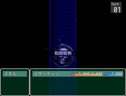 牙狐スタンティン対死霊軍団 Game Screen Shot2