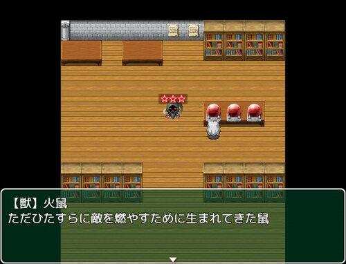 牙狐スタンティン対死霊軍団 Game Screen Shot3