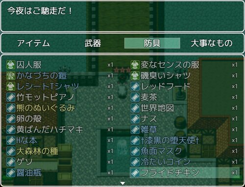 牙狐スタンティン対死霊軍団 Game Screen Shot5