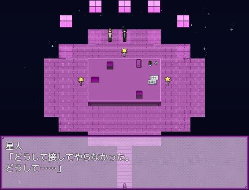 ガラクタの街 Game Screen Shot4